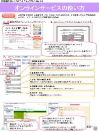 guide-online.jpg