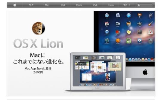 th_スクリーンショット 2011-07-24 8.50.45