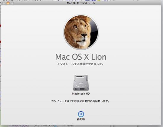 th_スクリーンショット(2011-07-21 11.13.06)