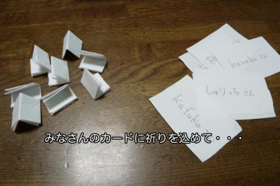 4_20111014092006.jpg