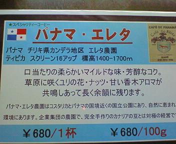 NEC_0860.jpg