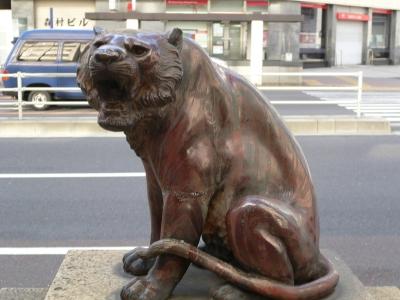 Toranomon_Tiger1.jpg