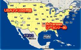 地図mapusa