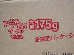 PC222195.jpg