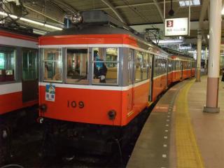 箱根湯本109