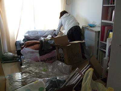 2010_01270002.jpg