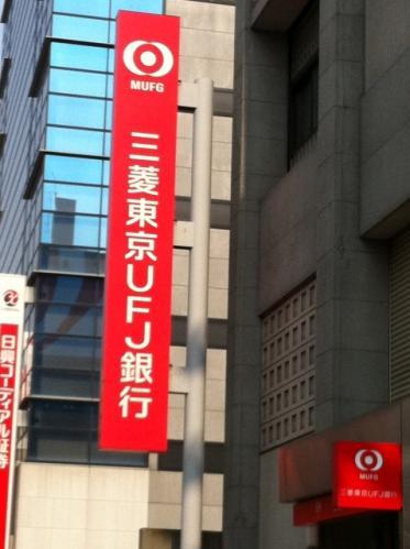 001_20110205212006.jpg