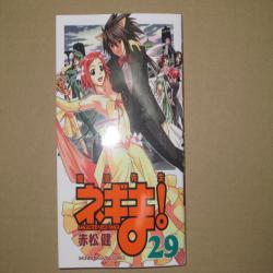 comic0219-2_convert_20100221175232.jpg