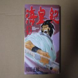 comic0317-4_convert_20100317222242.jpg