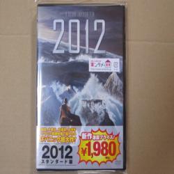 dvd0319_convert_20100319181309.jpg
