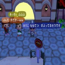 mori220307-6_convert_20100308214854.jpg