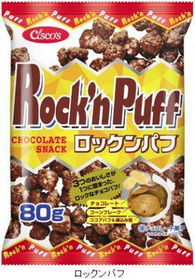rocknpuff.jpg