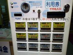 P1000530.jpg