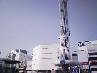 水戸駅北口付近0