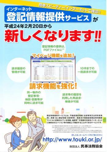 201202011250.jpg