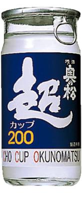 カップ酒・奥の松