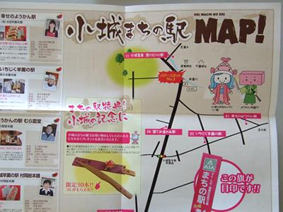 130220_genkikan_map
