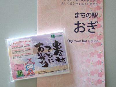 130220_genkikan_tissue