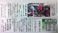 130307_ogichara