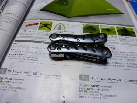 P1050298_convert_20120322053733.jpg