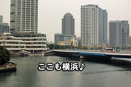 横浜オフ-29