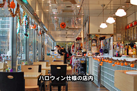 横浜オフ-48