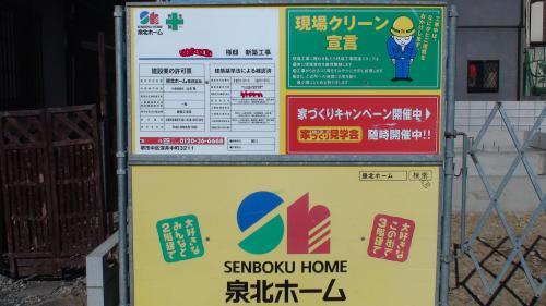 DSC00422_convert_20110110181905.jpg