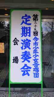 2011021313030001.jpg