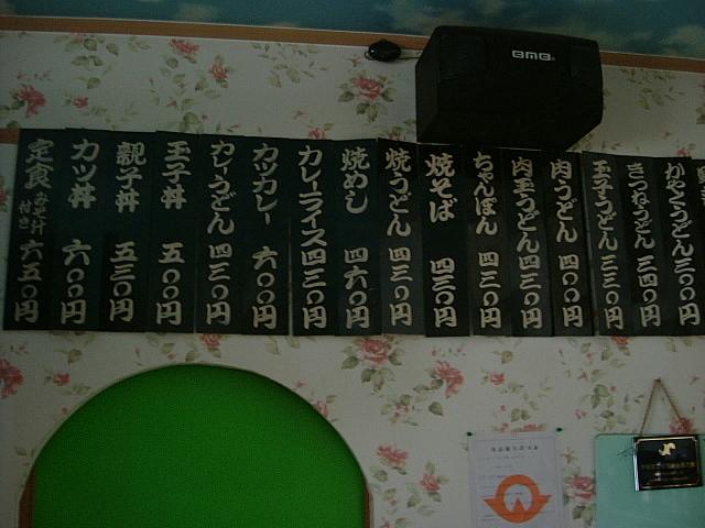 DSCF2075.jpg