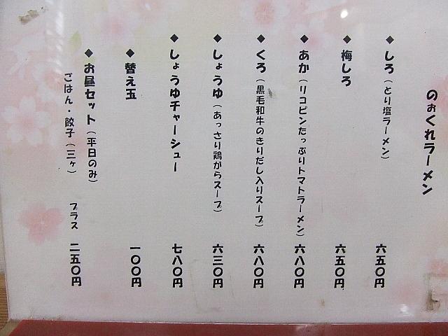 DSCF23981.jpg