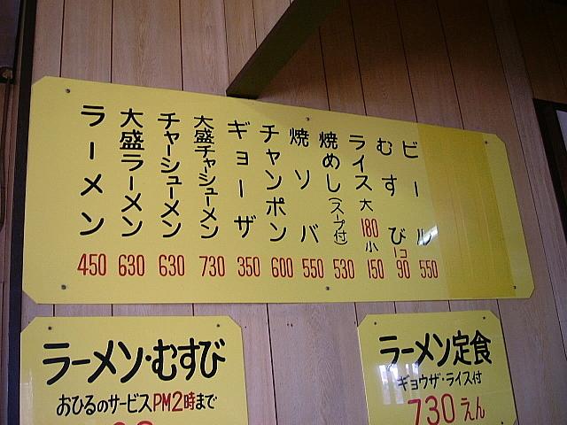 DSCF3555.jpg
