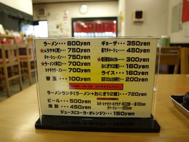 PC083473.jpg