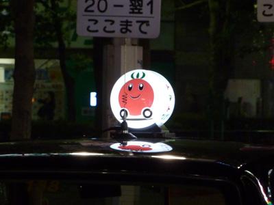 変わったトマト