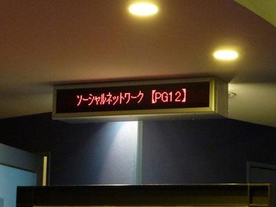 久しぶりの映画