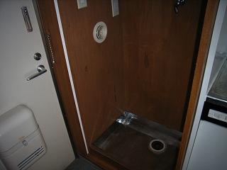 ハイツ欅201洗濯機置き場