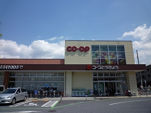 コープ東京(上井草)