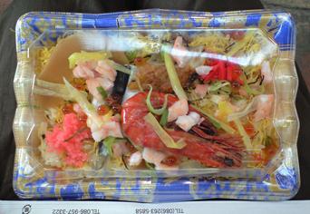 黄ニラ寿司