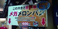 m_1_convert_20110914121924_convert_20110914123602.jpg