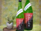 日本酒 種類 飲み方