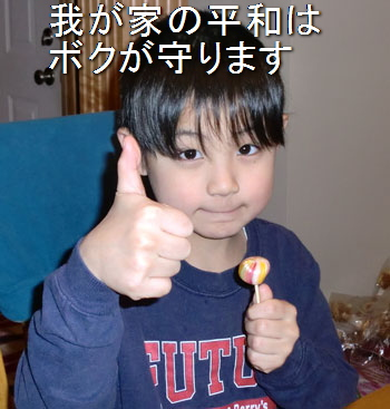 setsubun1112.jpg