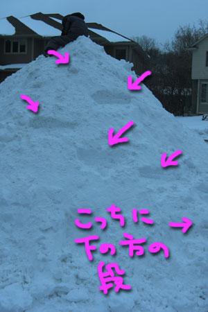 snow1219094.jpg