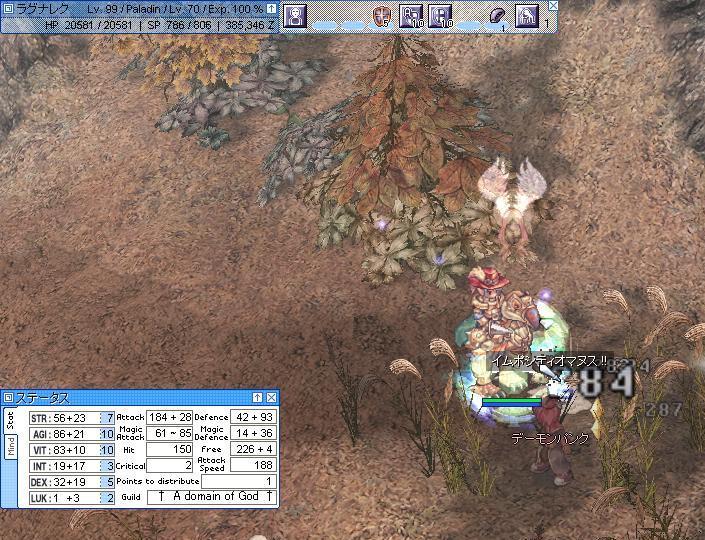 screenchaos569.jpg