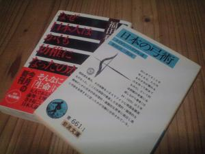 20100108003236