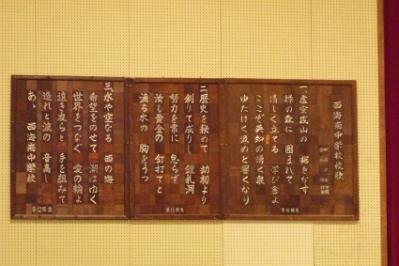 20120218閉校式 (2)