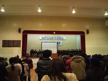 20120218閉校式 (1)