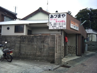 20120219大島釣り (5)