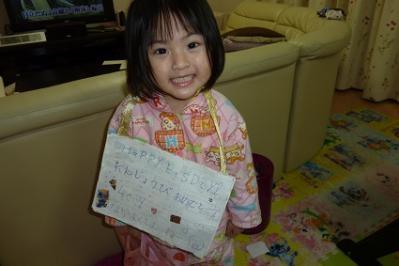 20120218ゆいな誕生日 (1)