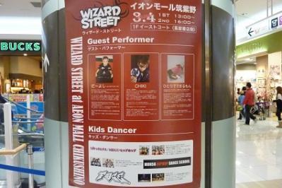 20120304ダンス (4)