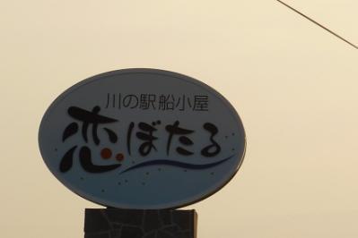 20120320大牟田市動物園 (12)