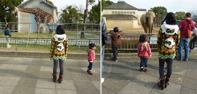20120320大牟田市動物園 (7)